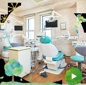 土曜日も診療いたします|宮城野区の高砂歯科クリニック